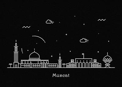 Drawing - Muscat Skyline Travel Poster by Inspirowl Design