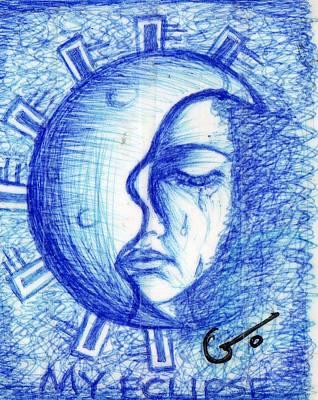 My Eclipse Art Print by Agatha Green