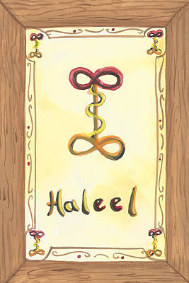 Painting - My Haleel by Sheri Jo Posselt