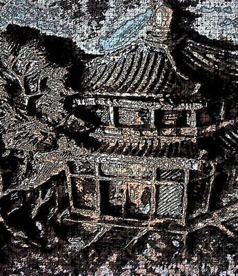 Yesayah Mixed Media - My Humble Interpretations - Bronze Art Of China by Fania Simon