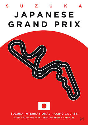 Track Team Digital Art - My Japanese Grand Prix Minimal Poster by Chungkong Art