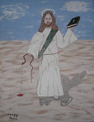 My Jesus Original by Gregory Davis