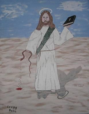 My Jesus Print by Gregory Davis