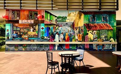 Painting - My Neighborhood - The Way It Was by Belinda Low