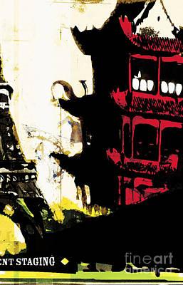 Combination Mixed Media - My Pagoda by Brian Drake - Printscapes