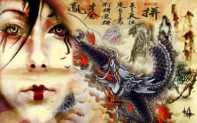 Digital Art - Toyotama-hime Dragon Goddess by Greg Sharpe