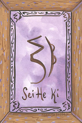 Painting - My Sei He Ki by Sheri Jo Posselt