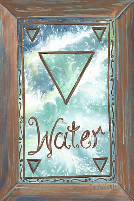Painting - My Water by Sheri Jo Posselt