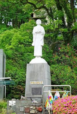 Photograph - Nagasaki Peace Park Study 4 by Robert Meyers-Lussier