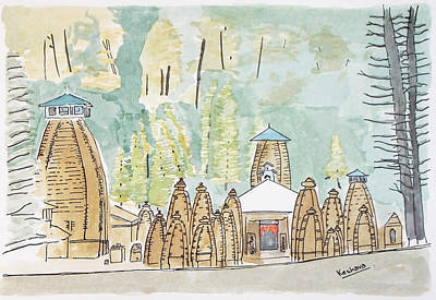 Painting - Nagesh Jyotirling by Keshava Shukla