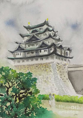 Painting - Nagoya Castle by Yoshiko Mishina