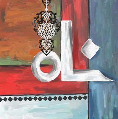 Painting - Nahi 291 1 by Tcm