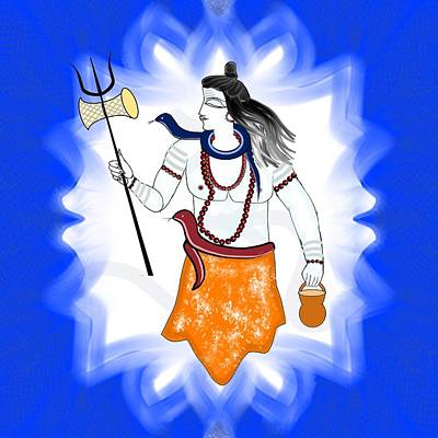 Painting - Namah Shivay by Pratyasha Nithin