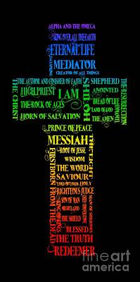 Names Of Jesus Cross Art Print by Alondra Hanley