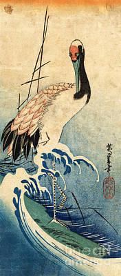 Tsuru Painting - Nami Ni Tsuru - Crane In Waves by Utagawa Hiroshige