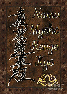 Mixed Media - Namu Myoho Renge Kyo by Lita Kelley