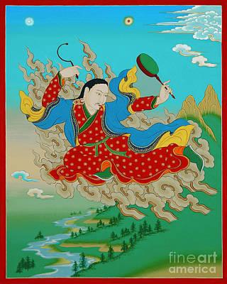Painting - Nanam Dorje Dudjom by Sergey Noskov