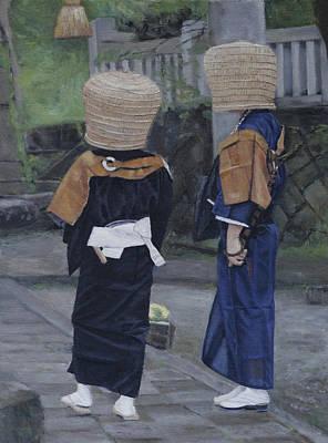 Painting - Naorai by Masami Iida