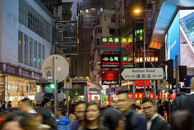 Photograph - Nathan Road Tsim Sha Tsui Kowloon Hong Kong China by Adam Rainoff