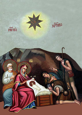 Photograph - Nativity Scene by Munir Alawi