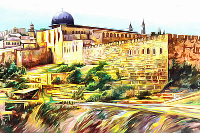 Painting - Nearby Al Aqsa Mosque by Munir Alawi