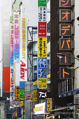 Neon Sign Street Scene Art Print by Bill Brennan - Printscapes