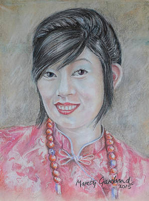 Painting - Nepal Girl 1 by Marty Garland