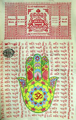 Antique Miniature Painting - Nepal Thangka Painting Miniature Art Buddha Hand Indian Mandala Tapestry by A K Mundra