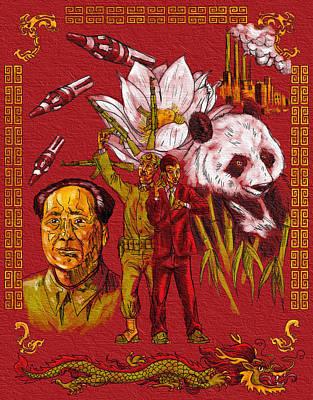 New China Art Print by Baird Hoffmire