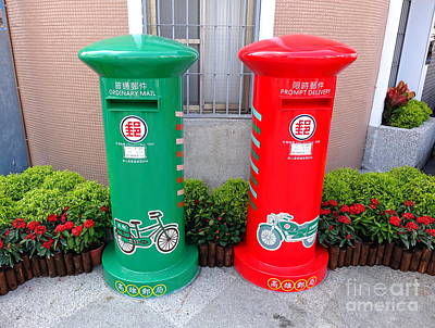 Photograph - New Mailboxes On Display by Yali Shi