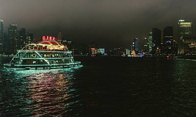 Art Print featuring the photograph Night On The Huangpu River by Nisah Cheatham