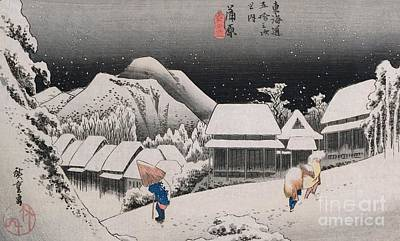 Station Painting - Night Snow by Hiroshige