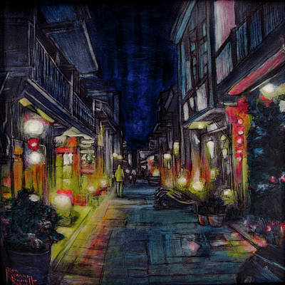 Painting - Night Street by Ron Richard Baviello