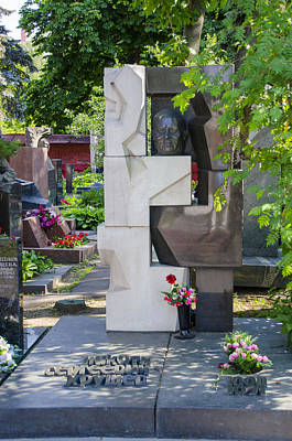 Nikita Photograph - Nikita Khrushchev Grave Site - Moscow Russia by Jon Berghoff