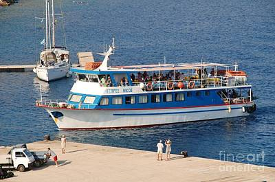 Nikos Express Ferry At Halki Art Print