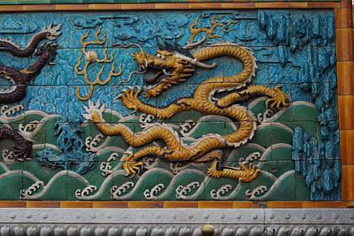 Pattern Digital Art - Nine-dragon Wall by Maye Loeser