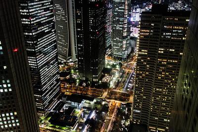 Nishi Shinjuku At Night Art Print