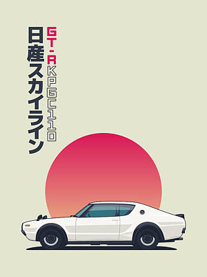 Nissan Skyline Gt-r C110 Side - Portrait White Art Print