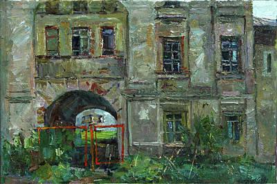 Painting - No Entrance by Juliya Zhukova