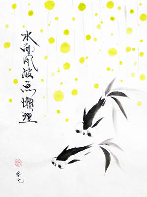 Sumi Painting -  Fishies Couldn't Care Less About The Storm Above by Oiyee At Oystudio
