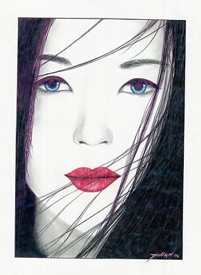 Nonya Art Print by Julian  B
