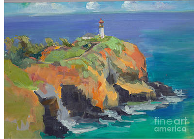 Noon Lighthouse Art Print by Cynthia Riedel