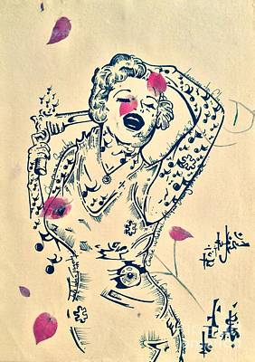 Norma Jean If I Had A Gun Art Print