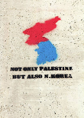 1-war Is Hell - Not Only Palestine by Munir Alawi