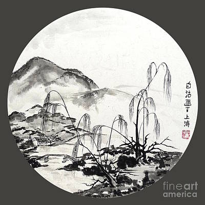 November In Jiangsu Art Print