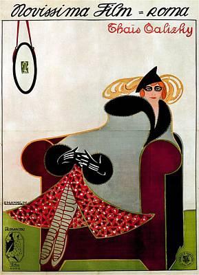Mixed Media - Novissima Film - Roma - Vintage Advertising Poster by Studio Grafiikka