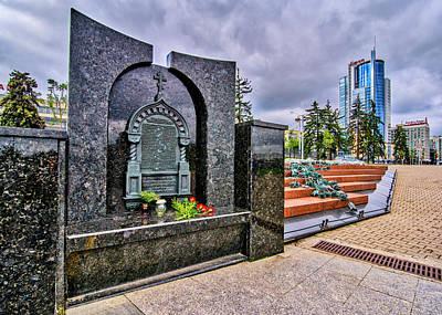Photograph - Nyamiha Stampede Memorial by Andy Crawford