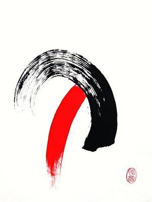 Painting - Nyuryoku Shimasu by Roberto Prusso