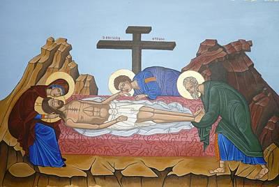Painting - O Epitafos Jesus by Marinella Owens