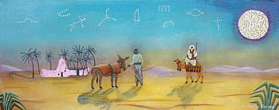 Oasis Evening Art Print by Sally Appleby